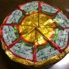 KALDI(カルディ)の金のカマンベールチーズ 味が苦手だった時に試したい簡単な食べ方