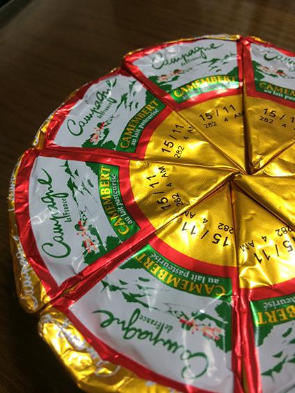 カルディの金のカマンベールチーズ