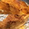 松之助のアップルパイ初実食!京都本店でお持ち帰りした感想